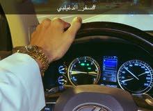 مطلوب دهان سيارات بمنطقة مكة المكرمة   العكيشية   مقابل المستشفى السعودى الالمان