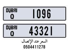لوحات مميزه دبي للبيع