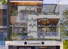 فلل و شقق و عماره للبيع