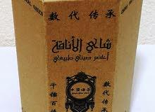 مطلوب وكلاء بيع شاي أخضر صاحب علامة تجارية ارباح شهريه 15000 ريال