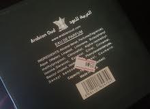 برفان اوريجنال silver style من العربيه للعود مستورد من السعودية