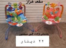 مقعد بيبي هزاز و و رجاج بطارية بسعر 22 دينار توصيل مجاني