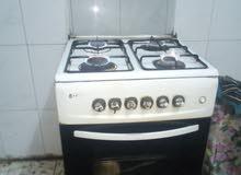 طباخ 4عيون اسمه feMasa