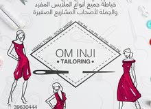 Om Inji Tailoring