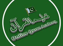 Online Quran e Pak with tajweed, 6th Kalma, Namaz full