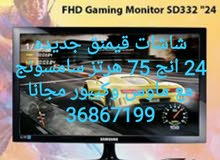 للبيع شاشة قيمنق 24 انج 75هرتز سامسونج SD332