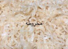 اكلات بيتي مصريه