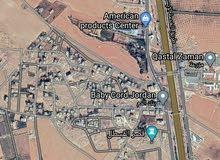 أرض للبيع 835 م القسطل 3 شوارع قرب شارع المطار