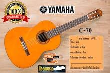 جيتار ياماها C-70 جديد اصلي احترافي مكفول كلاسيك صوت رهيب بالعزف ب150د فقط