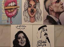 لوحات جداريه