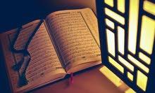 Prof. Quran and Arabic female teacher Saudi Certificate