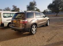 نشتري جميع انواع السيارات والمركبات تواصل معنا وستجد السعر مناسب لسيارتك