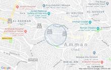 مطلووووب محل للايجار بجبل عمان ايجار الشهري