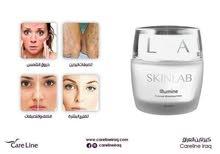 مبك اب تقدم Skin lab  illumine cream كريم سكن لاب الاسترالي ال