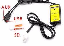 جهاز لأصحاب التويوتا USB - AUX
