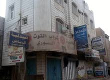 عمارة في السيخ عثمان تجاري سكني قريبة من الهاشمي