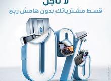 قسط 24 شهر بسعر الكاش بتعاون مع البنك الاسلامي الاردني