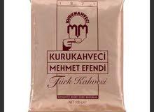 قهوة محمد افندي 100 جرام