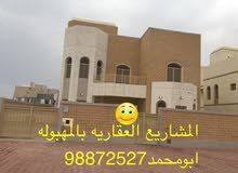 للبيع بيت في صباح الاحمد