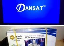 شاشات دانسات وارد السعودية اصلية