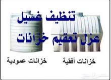 نظافة خزانات 0539141536