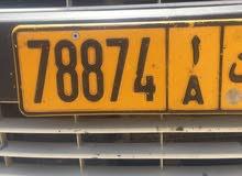 78874 رمز واخد