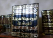 الموسوعة العربية الميسرة من الألف إلى الياء