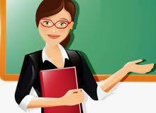 معلمة لغة انجليزية تأسيس و للمتوسط والثانوي والجامعات