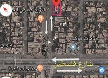 دار موقع تجاري شارع الطارق  شارع فلسطين