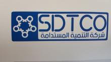 عروض شركة SDTCO لكاميرات المراقبة