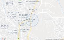 الزرقاء شارع 36 خلف حلويات إبراهيم القاضي بجانب مسجد ابو عديله