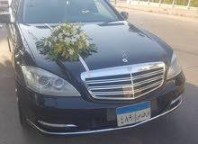 ارخص ايجار سياره مرسيدس s500في مصر