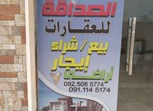 هكتار موقع ممتاز وبسعر ممتاز لتجار مكتب الصداقه