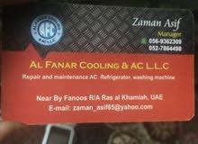 AL FANAR COOLING AND AC LLC RAK
