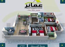 للبيع شقة 145م بمدينة الشروق بموقع مميز وبسعررائع