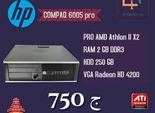 جهاز كيسه  (( HP 6005 PRO ))  بسعر ممتاز