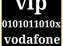 فودافون للصفوة vip