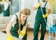 شركه تنظيف منازل وشقق وبيوت وخزانات وكنب ومجالس