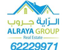excellent finishing apartment for rent in Hawally city - Shuhada