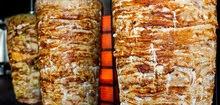 دجاج شاورما مجمد برازيلي او اوكراني باقل سعر للمطاعم