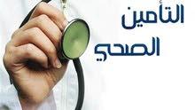 مطلوب موظف سعودي بمكتب  تامين طبي
