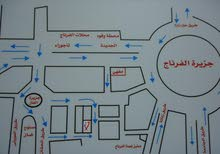 عيادة الفرناج التخصصية - مطلوب ممرضة
