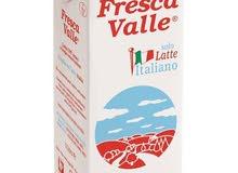 حليب إيطالي ذو جودة عالية