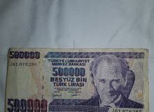 عمله تركية قديمه عام 1970