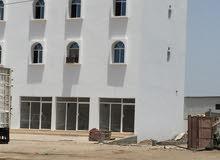بناية جديدة للاستثمار المعبيلة الصناعية