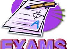 مراجعة  لاختبارات اللغة الانجليزية - كافة الصفوف
