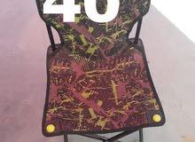 كرسي زرادي صغير ويتحمل الوزن  وفيه انواع تانيه وكراسي اكبر رقمي 0919614935