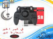 sr 4000mha control
