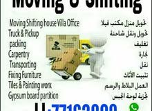 We do good price.      call me 77162909 .home, villa, office Moving / shifting.