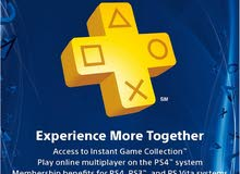 1-Year PlayStation Plus Membership(USA) -  عضوية بلايستيشن بلص لمدة سنة  امريكي